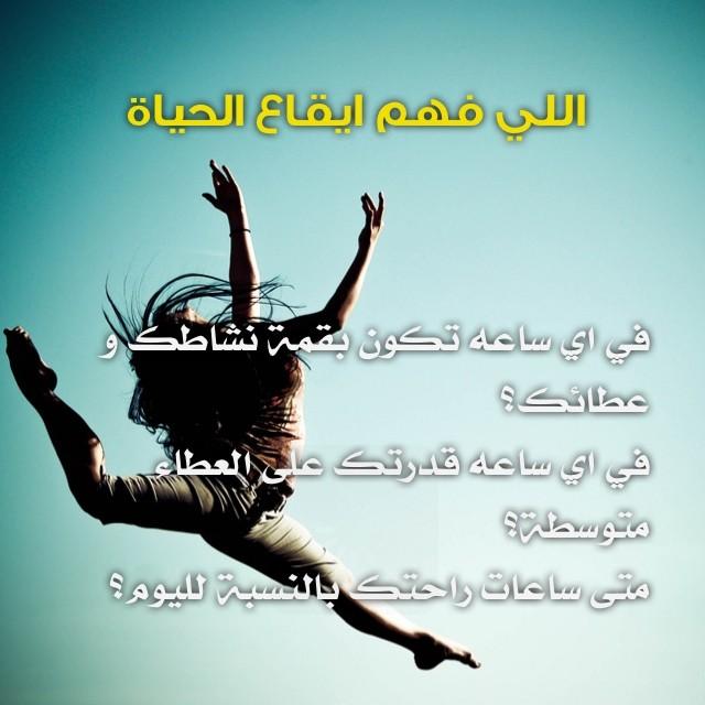 1496673_10203225592267048_1597127624_n
