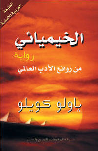 alkhamist1qm